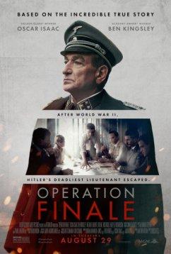 Операция «Финал» (2018)