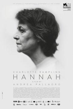Ханна (2017)