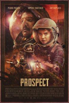 Перспектива (2018)