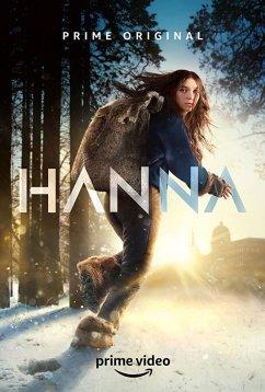 Ханна (2019)