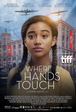 Где соприкасаются руки (2018)