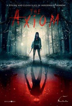 Аксиома (2018)