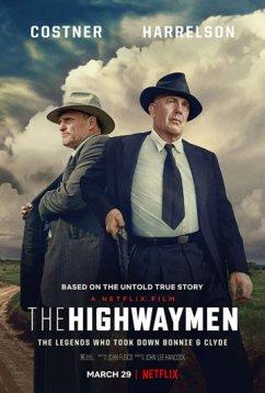 Разбойники с большой дороги (2019)