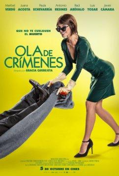 Волна преступлений (2018)