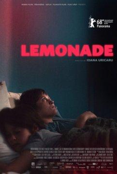 Лимонад (2018)