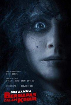 Суззанна: Похороненная заживо (2018)