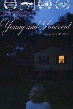 Молодые и невинные (2017)