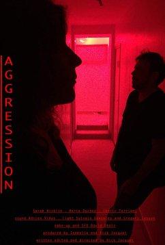 Агрессия (2017)