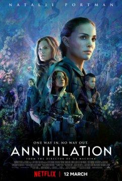 Аннигиляция (2017)
