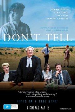 Не рассказывай (2017)