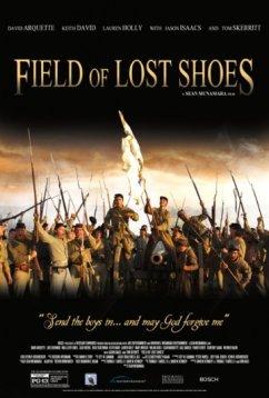 Поле потерянной обуви (2015)