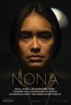 Нона (2017)