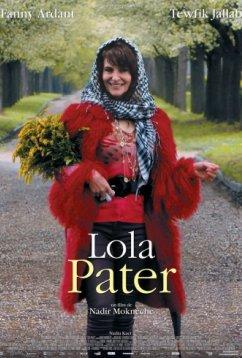 Лола Патер (2017)