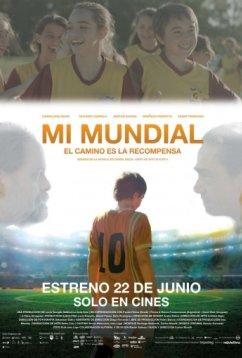 Мой Мундиаль (2017)