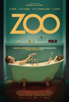 Зоопарк (2018)