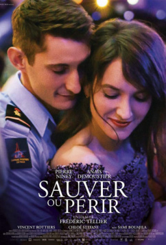 Спасти или погибнуть (2018)
