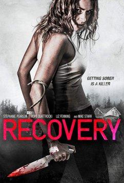 Восстановление (2018)
