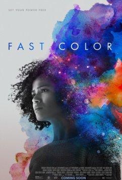 Быстрый цвет (2018)