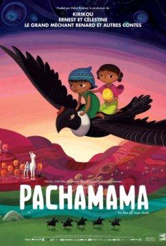 Пачамама (2018)
