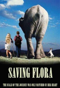 Спасти Флору (2018)