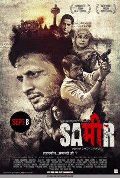 Самир (2017)