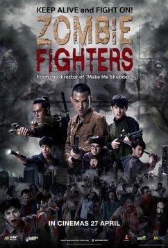 Борцы с зомби (2017)