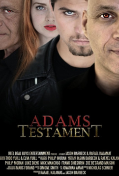 Адамов завет (2017)