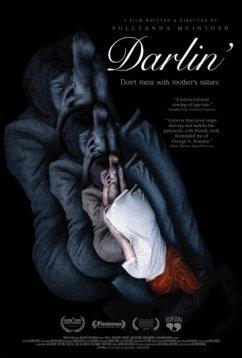 Дорогуша (2019)