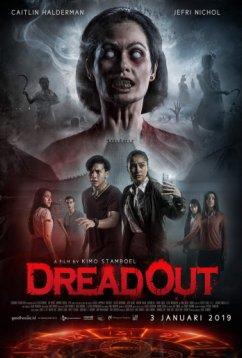 Страх (2019)