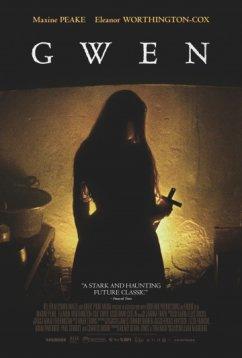 Гвен (2018)