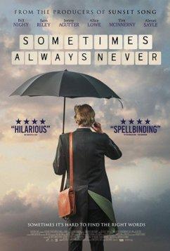 Иногда всегда никогда (2018)