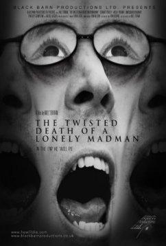 Изощрённая смерть психа-одиночки (2016)