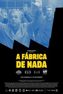 Фабрика ничего (2017)