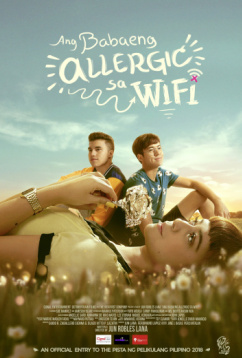 Аллергия на Wi-Fi (2018)