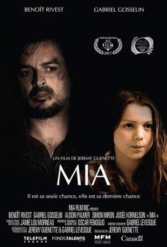 Миа (2016)