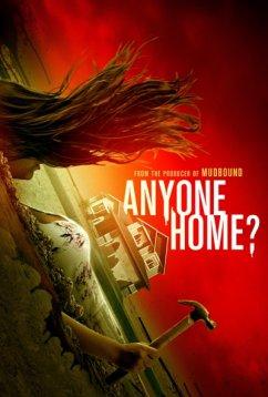 Есть кто-нибудь дома? (2018)