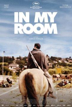 В моей комнате (2018)