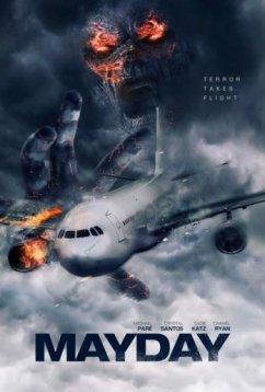 Сигнал бедствия (2019)