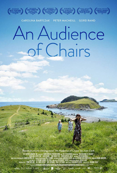 Аудитория из стульев (2018)