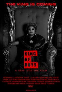 Король мальчиков (2018)