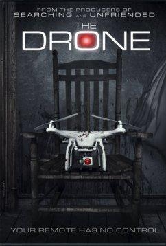 Дрон (2019)