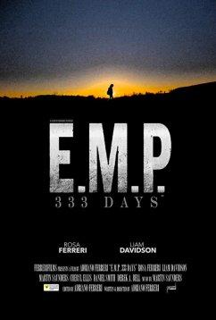 Э.М.И. 333 дня (2018)