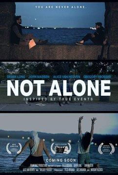 Не один (2017)
