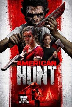 Охота по-американски (2019)