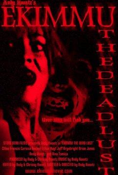 Экимму: Вожделение мёртвых (2017)