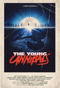 Молодые каннибалы (2019)