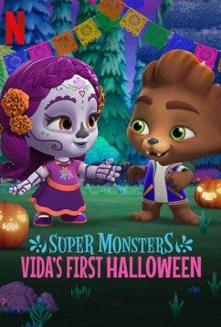 Супер монстры: первый Хэллоуин Виды (2019)