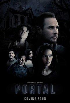 Портал (2019)