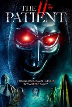 11-ый пациент (2018)