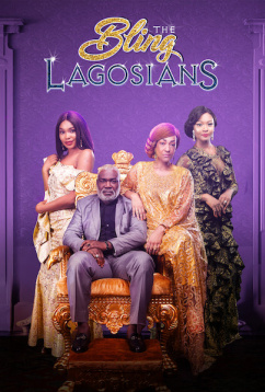 Вычурные Лагосцы (2019)